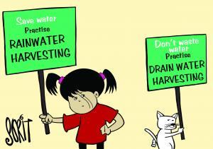 Drain Water Harvesting